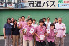 2020年夏インターンシップ受付中(^^)/【流通(株)鳥取・倉吉・米子・松江】
