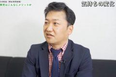 倉吉市の「男女共同参画」動画に、江原と南が出演